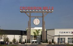 CrossIron Mills Mall Entrance