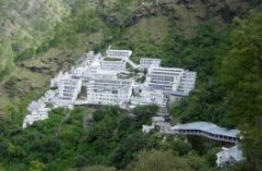 Aerial View of Shradha Darshan