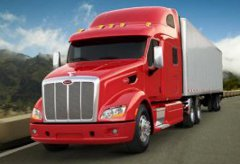 Discounted Rates for CDL Drivers