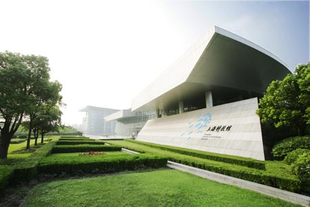 Shanghai Science & Technology Museum