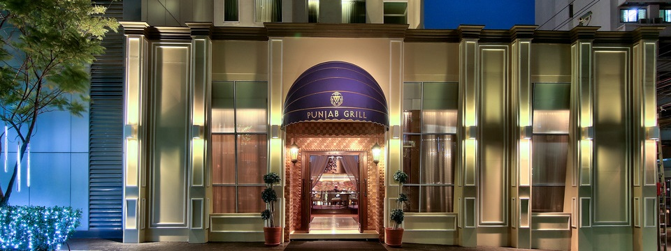 Entrance of Punjab Grill